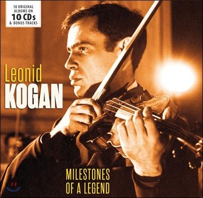 Leonid Kogan 레오니드 코간 - 전설의 마일스톤즈: 10 오리지널 앨범 (Milstones Of A Legend - 10 Original Albums)