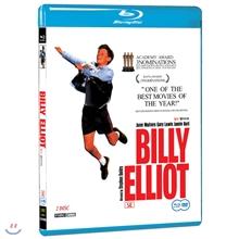 빌리 엘리어트 SE (BD+DVD) : 블루레이