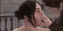 아가씨 OST (The Handmaiden Original Soundtrack) [2LP 한정반]