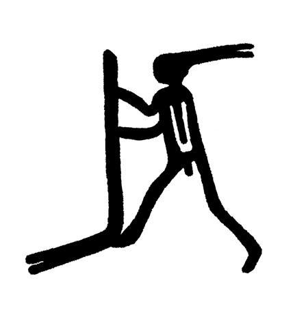 따비 출판사 로고