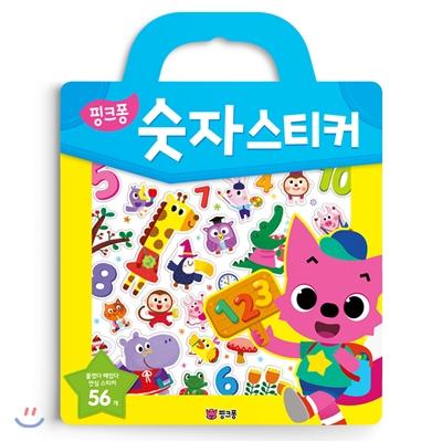 핑크퐁 숫자 스티커