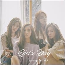 걸스데이 (Girl's Day) - 미니앨범 5집 : Girl's Day Everyday #5