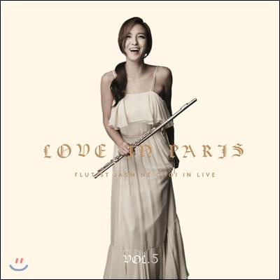 최나경 (Jasmine Choi) - 파리의 연인: 인 라이브 [플루트 연주집] (Love in Paris: In Live)