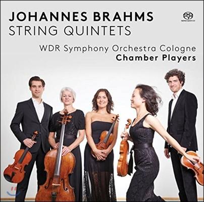 WDR Symphony Orchestra Cologne Chamber Players  브람스: 현악 오중주 1, 2번 (Brahms: String Quintets) 쾰른 WDR 심포니 오케스트라 챔버 플레이어즈