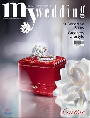 my wedding 마이웨딩 (여성월간) : 4월 [2017]