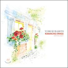 Yuhki Kuramoto (��Ű �������) - Romancing Strings: Anthology