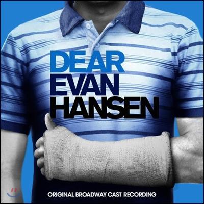 뮤지컬 '디어 에반 한센' 오리지널 브로드웨이 캐스팅 음악 (Dear Evan Hansen OST)