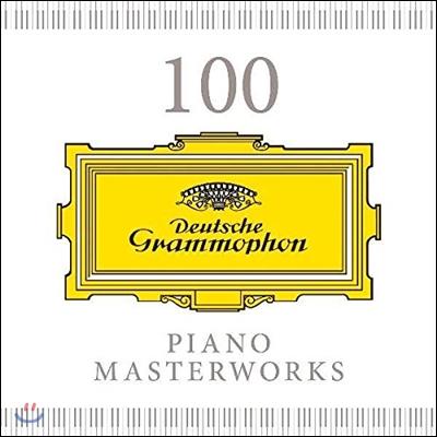100 피아노 걸작집 (100 Piano Masterworks)