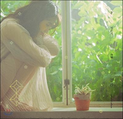 정은지 - 미니앨범 2집 : 공간