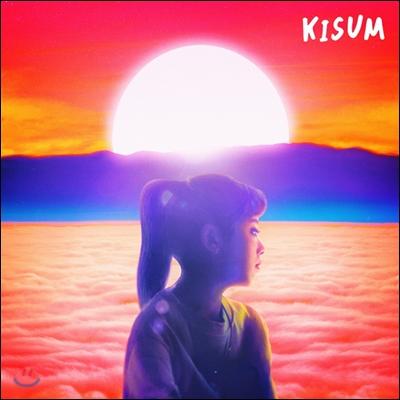 키썸 (Kisum) - 미니앨범 2집 : The Sun, The Moon