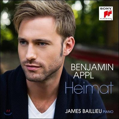 Benjamin Appl 고향 - 슈베르트 / 브람스 / 슈트라우스 / 그리그: 성악 작품집 (Heimat - Schubert / Brahms / R. Strauss / Grieg) 벤야민 아플, 제임스 바이유