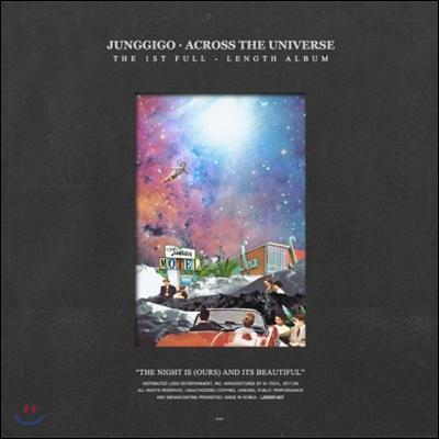 정기고 1집 - Across The Universe