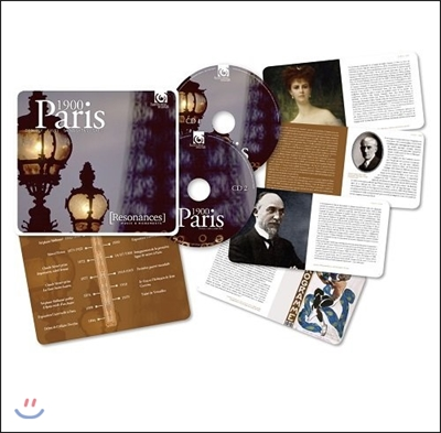 파리 1990 - 드뷔시 / 라벨 / 생상스 / 사티 (1900 Paris - Debussy / Ravel / Saint-Saens / Satie)