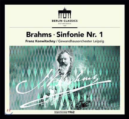 Franz Konwitschny 브람스: 교향곡 1번 (Brahms: Symphony No.1) 프란츠 콘비츠니, 라이프치히 게반트하우스 오케스트라
