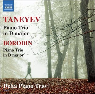 Delta Piano Trio 타네예프 / 보로딘: 피아노 삼중주 (Taneyev / Borodin: Piano Trios in D Major) 델타 피아노 트리오