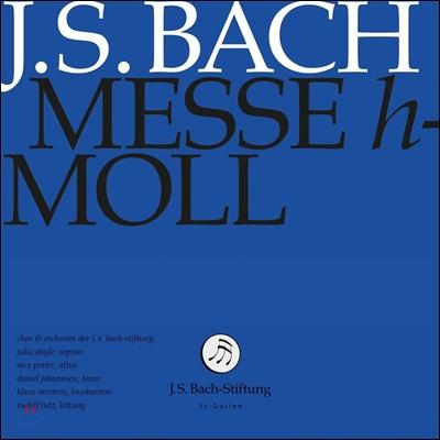 Rudolf Lutz / Klaus Mertenz 바흐: B단조 미사 (J.S. Bach: Mass in B minor [Messe h-Moll], BWV232) 줄리아 도일, 클라우스 메르텐스, 루돌프 루츠, 장크트갈렌 J.S. 바흐 협회 합창단 & 오케스트라