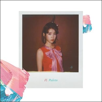 아이유 (IU) 4집 - Palette