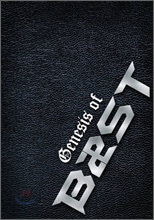  (Beast) -   : Genesis Of Beast