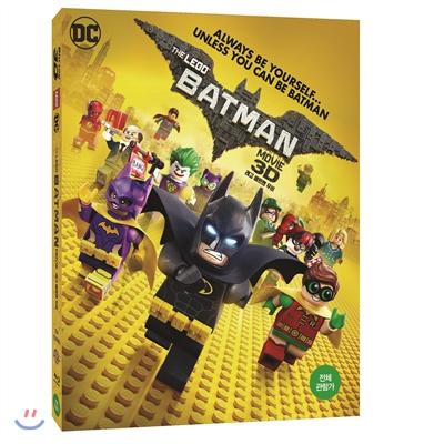 레고 배트맨 무비 (2D+3D 2DIsc 초도한정 오링케이스) : 블루레이