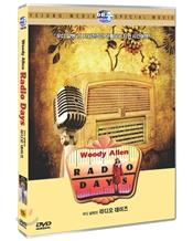 라디오 데이즈