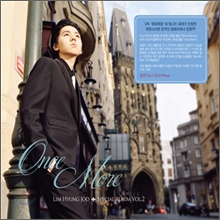 임형주 - Once More (Special Album Vol.2)