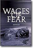 공포의 보수 Wages of Fear