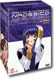 기동전함 나데시코 1~7편 전편 박스세트 (14Disc)