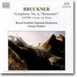 Georg Tintner 브루크너: 교향곡 4번 - 게오르그 틴트너 (Anton Bruckner: Symphony No. 4 in Eb Major 'Romantic')
