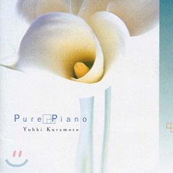 Yuhki Kuramoto (유키 구라모토) - Pure Piano