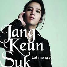 ��ټ� - Let Me Cry [CD ����]