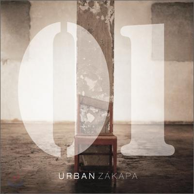 어반자카파 (Urban Zakapa) 1집 - 01