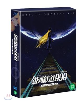 은하철도 999 (극장판 박스세트) : 블루레이 (2disc)