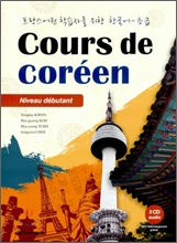 Course de coreen
