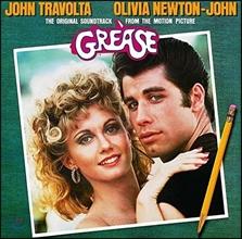그리스 뮤지컬 영화음악 (Grease OST - Performed by John Travolta & Olivia Newton-John 존 트라볼타, 올리비아 뉴튼 존)