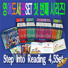 STEP INTO READING : STEP 4,5 SET 35�� (������ ��Ʈ)