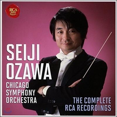Seiji Ozawa 세이지 오자와 & 시카고 교향악단 - RCA 레코딩 전집 (The Complete RCA Recordings)