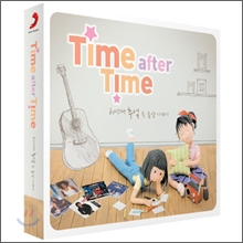 Time After Time (  ): 80    