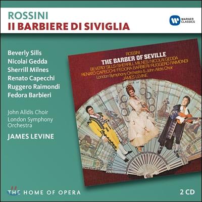 James Levine / Beverly Sills / Nicolai Gedda 로시니: 세빌리아의 이발사 - 비벌리 실즈, 니콜라이 게다, 런던 교향악단, 제임스 레바인 (Rossini: Il Barbiere di Siviglia)