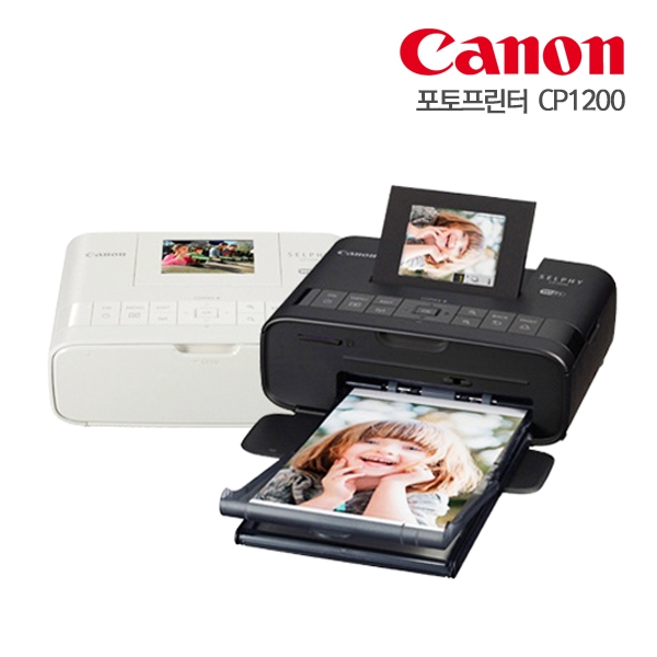 (캐논 정품)포토프린터 SELPHY CP1200 Wi-Fi (사은품)