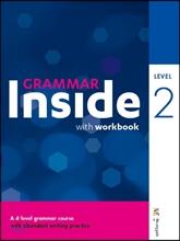 Grammar Inside 그래머 인사이드 Level 2