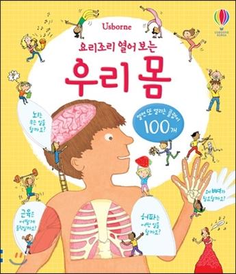 <b>어스본 코리아 브랜드전</b><br>할인 + 워크북/타월 증정