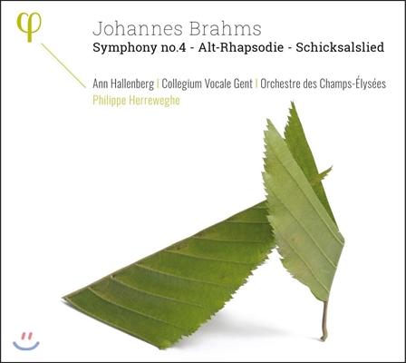 Philippe Herreweghe 브람스: 교향곡 4번, 알토 랩소디 외 (Brahms: Symphony Op.98, Alt-Rhapsodie Op.53, Schicksalslied Op.54) 안 할렌베르크, 샹젤리제 오케스트라, 필립 헤레베헤