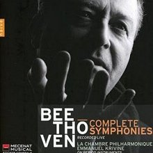 베토벤 : 교향곡 전집 - 엠바뉴엘 크리빈