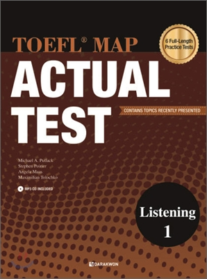 TOEFL MAP ACTUAL TEST Listening 1
