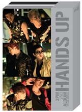 2PM 2집 - Hands Up [Special Edition(한정반)]