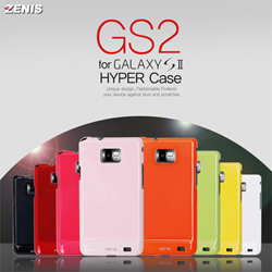 ������S2 SK&KT ��� / ���Ͻ� ���������̽� GS2 for Galaxy S2 HYPER CASE