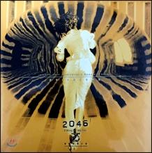 2046 영화음악 (2046 OST) [A Wong Kar Wai Film 왕가위] [2 LP]