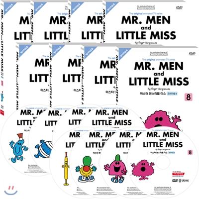 [DVD] Mr Men and Little Miss 미스터 맨과 리틀 미스 1집 8종세트