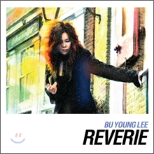 이부영 - Reverie