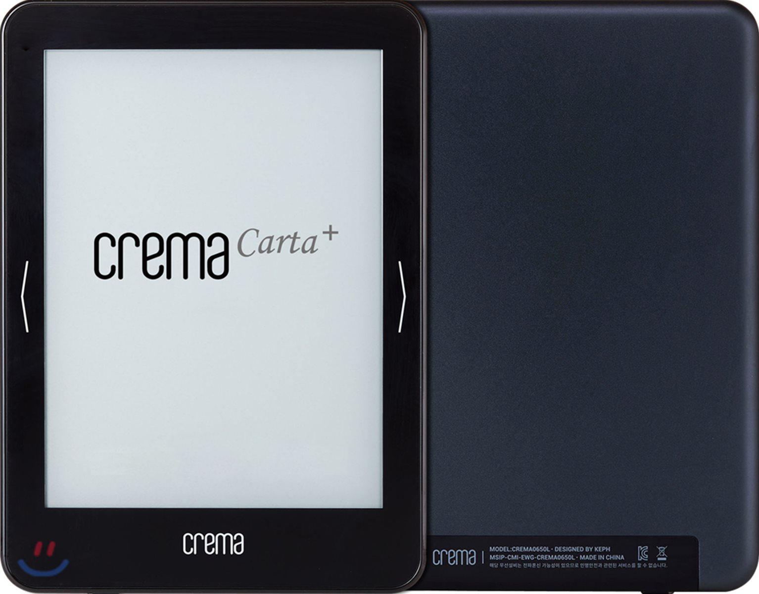 예스24 크레마 카르타 플러스(crema carta+)
